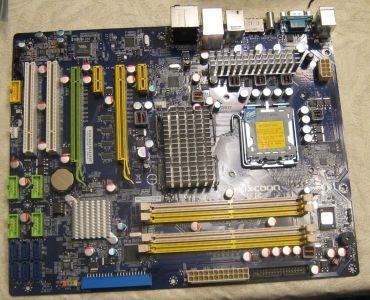 NewPC2008_EmptyMobo